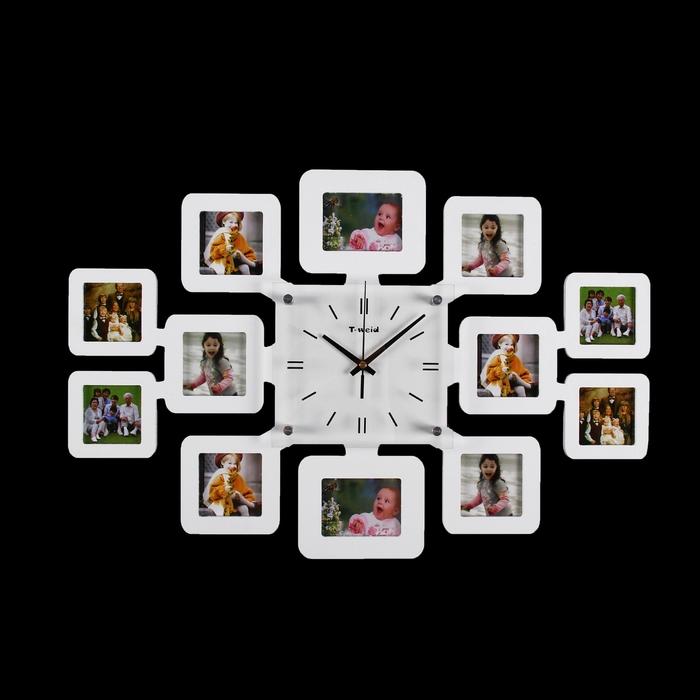 """Часы настенные """"Хайтек. Симметрия"""", белые + 12 фоторамок: 6,5 × 6,5 см и 6 × 8 см"""