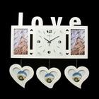 Часы настенные Love, белые + 5 фоторамок: 11 × 18 см (2 шт.) и 3 сердца на подвесе
