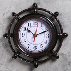 "Wall clock, series: Sea, ""Navigator"", brown, mixed, d=24 cm"