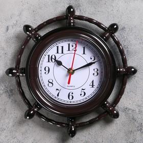 Часы настенные 'Штурвал. Классика' Ош