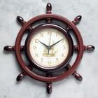 """Часы настенные, серия: Море, """"Штурвал"""", коричневая патина, d=35 см, микс"""