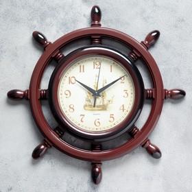 Часы настенные 'Штурвал', d=35 см, коричневая патина, микс Ош