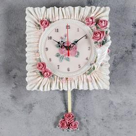 """Часы настенные, серия: Маятник, """"Розы"""", квадратные, 19х19 см"""