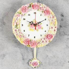 """Часы настенные, серия: Маятник, """"Розы и лесные цветы"""", d=20 см"""
