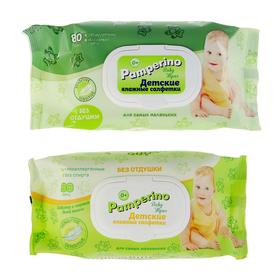 Влажные салфетки «Pamperino» детские без отдушки, 80 шт