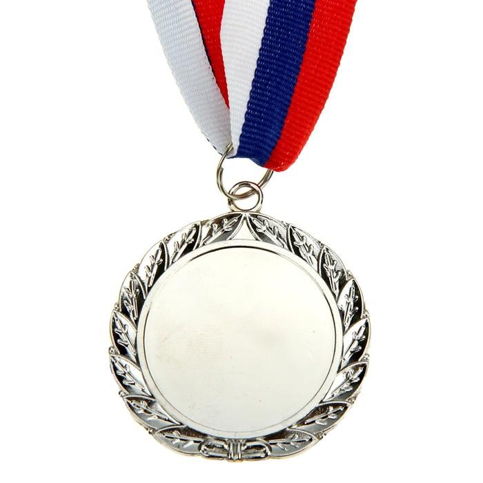 Медаль призовая, 2 место, серебро, d=5 см