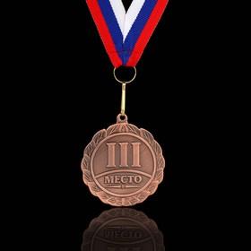 001 prize medal diam 5 cm, bronze
