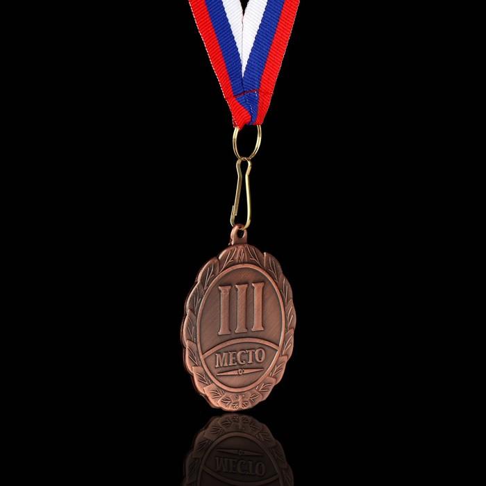 Медаль призовая, триколор, 1 место, золото, d=5 см