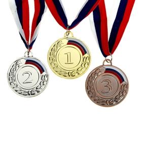 Медаль призовая '2 место' Ош