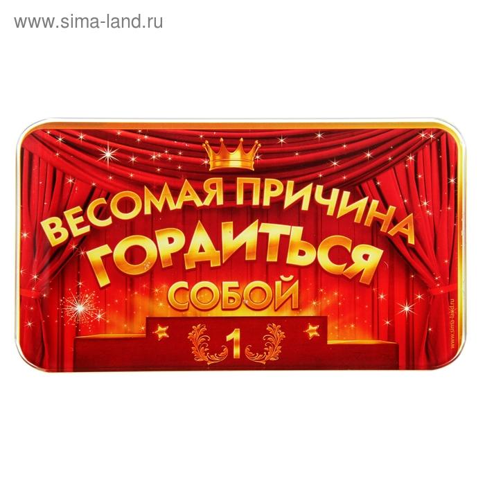"""Весы напольные """"Весомая причина"""", до 180 кг"""