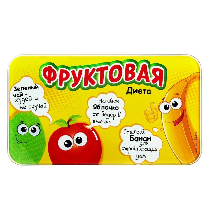 """Весы напольные """"Фруктовая диета"""", до 180 кг"""