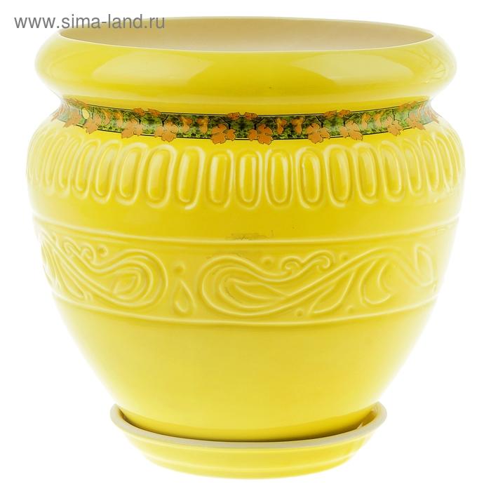 """Кашпо """"Амфора"""" жёлтое, узор, золотая лоза, 7,5 л"""
