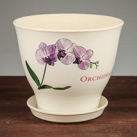 """Кашпо """"Виктор"""" орхидея, белое, 4 л"""