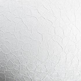 "Горшок для цветов ""Шар"" шёлк, белый, 1,4 л - фото 1693490"
