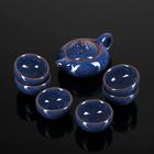 """Набор для чайной церемонии """"Лунный камень"""", 7 предметов: чайник 150 мл, чашка 50 мл, цвет синий"""