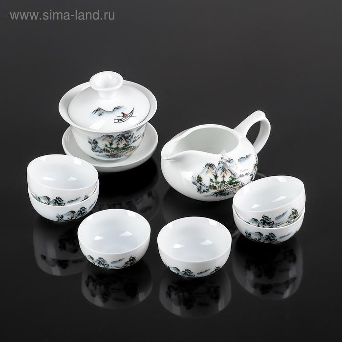 """Набор для чайной церемонии 8 предметов """"Пейзаж"""": чахай 150 мл, гайвань 100 мл, чашки 30 мл"""