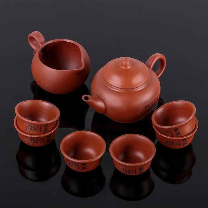 "Набор для чайной церемонии ""Иероглиф"", 8 предметов: чайник 150 мл, чахай 100 мл, чашка 30 мл"