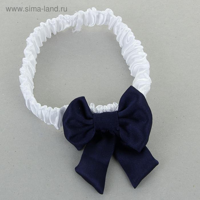 Подвязка невесты «Кружево» с атласным бантом, белая