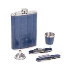 """Подарочный набор 5 в 1 """"Синий питон"""": фляжка 270 мл + рюмка, воронка, вилка, ложка"""