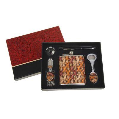"""Подарочный набор 5 в 1 """"Плетение"""": фляжка 210 мл + брелок, воронка, ручка, открывалка"""