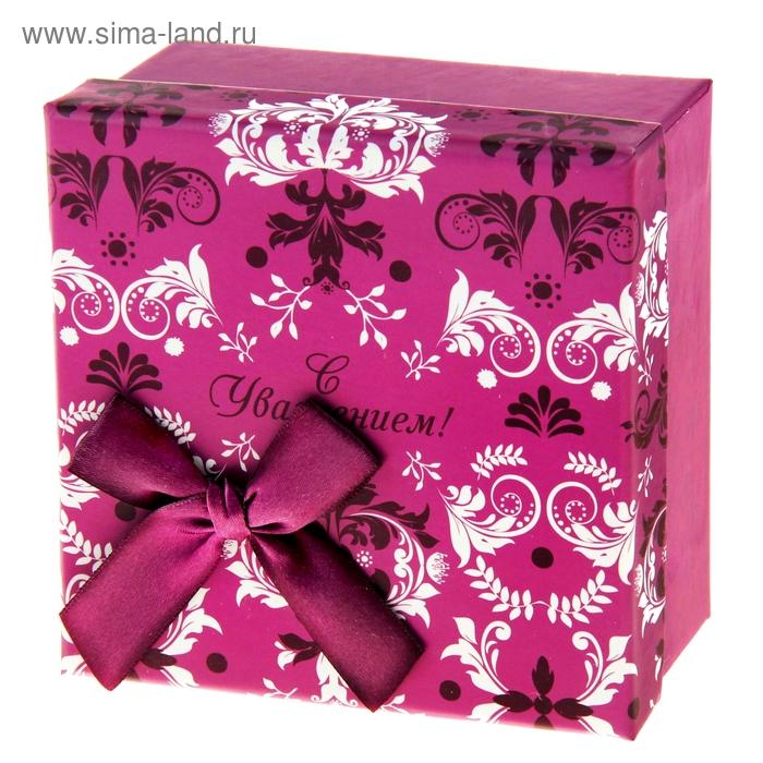 """Коробка подарочная """"С Уважением"""""""