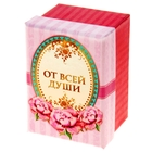 Коробка подарочная «Розовое окно», 10 х 7 х 6 см