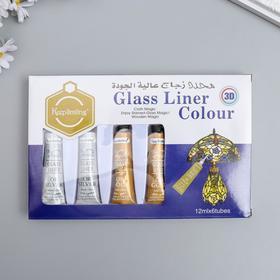 Набор контуров по стеклу и керамике 6 тюбиков по 12 мл 3 цвета, 6 шт.