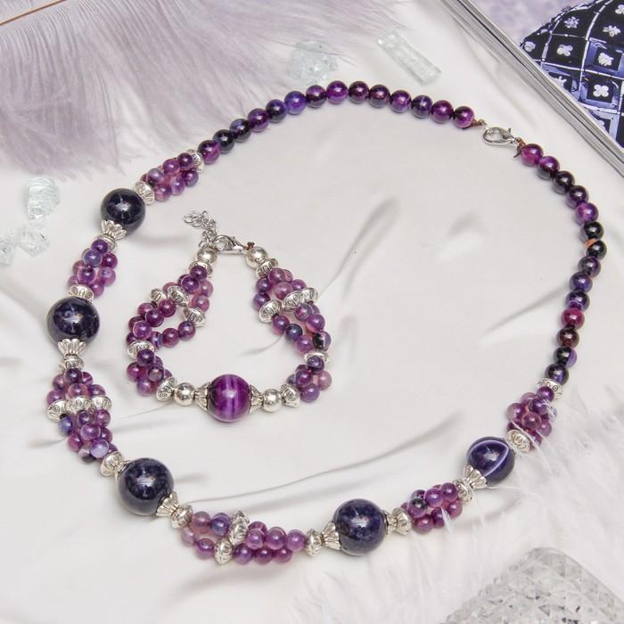 """Набор 2 предмета: колье, браслет, через гранёный шар """"Агат фиолетовый"""""""