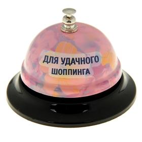 """Звонок металл""""Для удачного шоппинга"""", 8,5x6 см"""