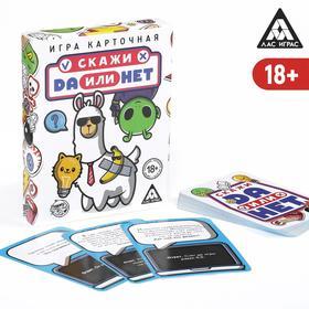 Карточная игра на логику «ДА или НЕТки», 26 карточек