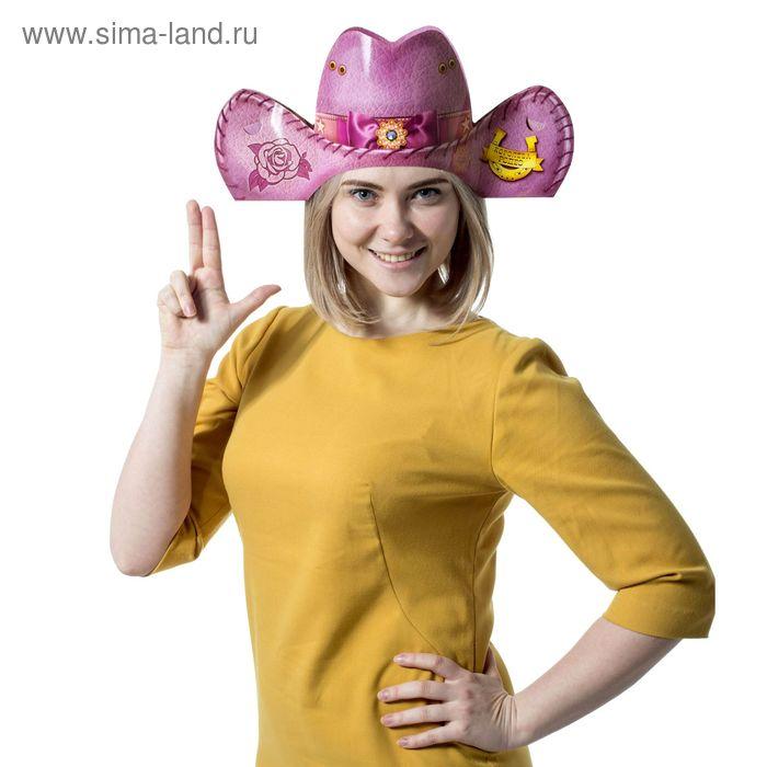 """Шляпа картон """"Ковбойша Королева Родео"""""""