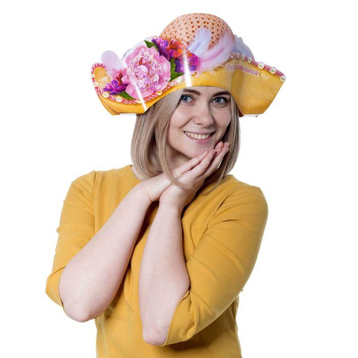 """Шляпа картон """"Самая очаровательная"""""""