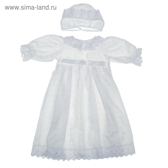 Крестильное платье и чепчик для девочки, рост 56-62 см, цвет белый