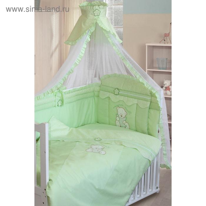 """Комплект в кроватку """"Сабина"""", 7 предметов, цвет зелёный"""