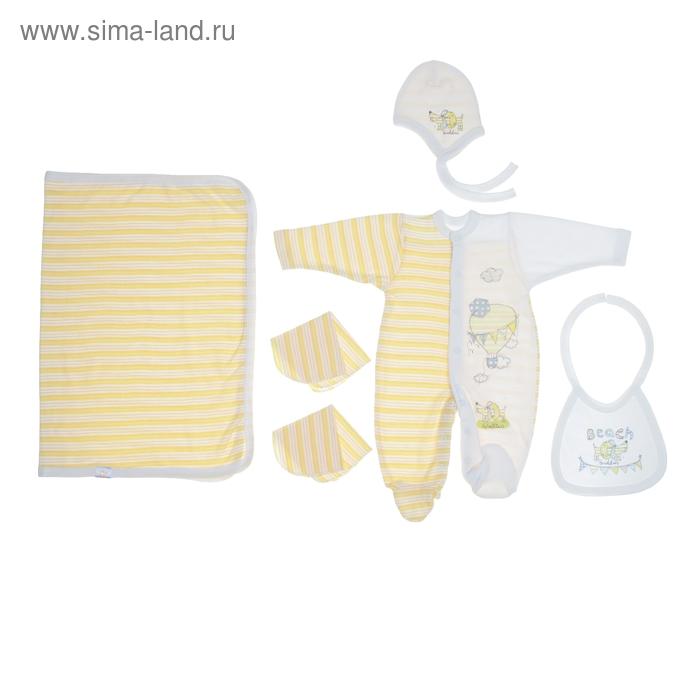 Детский комплект, рост 56-62 см, цвет молочный