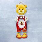 "Watch series: Baby, ""Bear in overalls"", 16х42 cm"