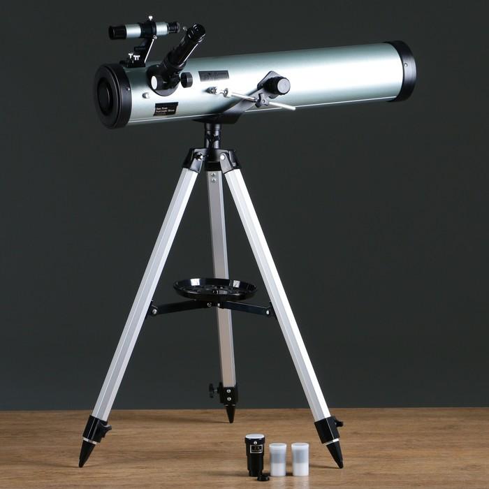 телескоп напольный 250 крат увеличения, 24*73*26см