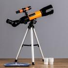"Telescope table ""Saturn"" 120x"