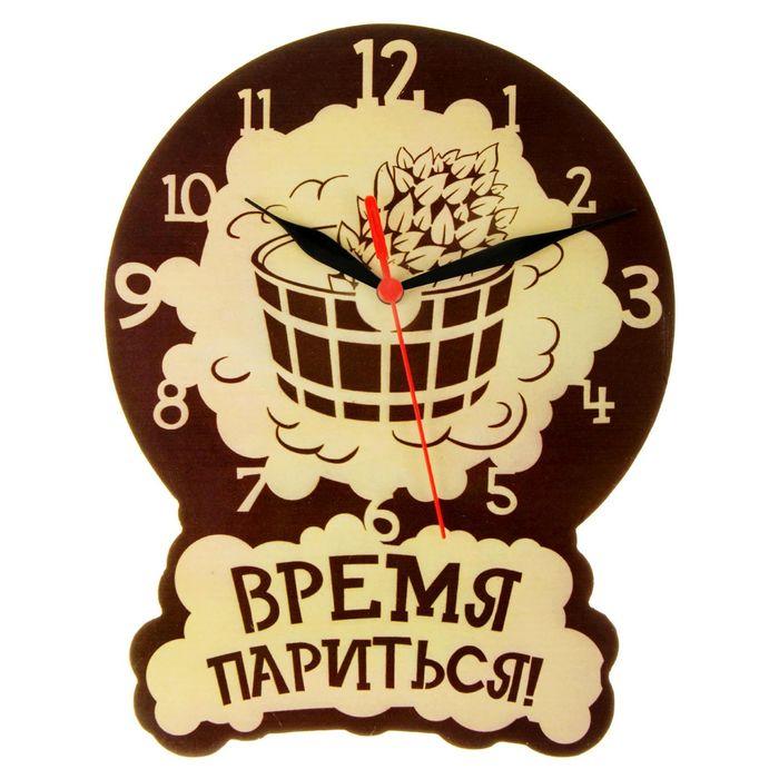 """Часы банные """"Время париться"""""""