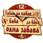 Часы банные