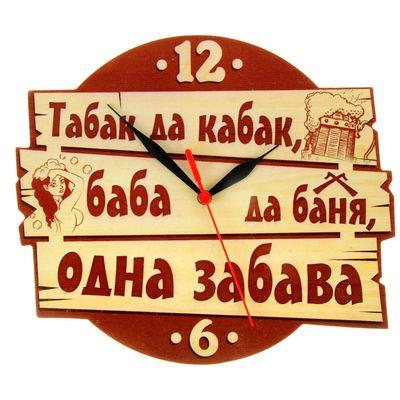 """Часы банные """"Табак да кабак"""""""