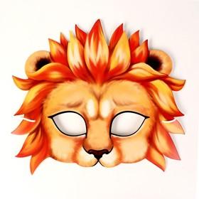 Маска карнавальная «Львенок»