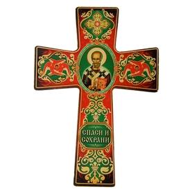 "Крест с подвесом ""Икона Николая Чудотворца"""