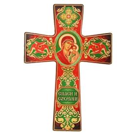 """Крест с подвесом """"Казанская икона Божией Матери"""""""