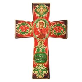 """Крест с подвесом """"Икона Архангела Михаила"""""""