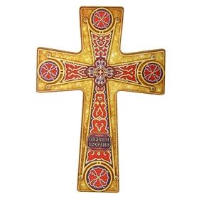 """Крест с подвесом """"Корсунский"""""""