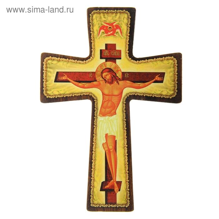 """Крест с подвесом """"Распятие Господне"""""""
