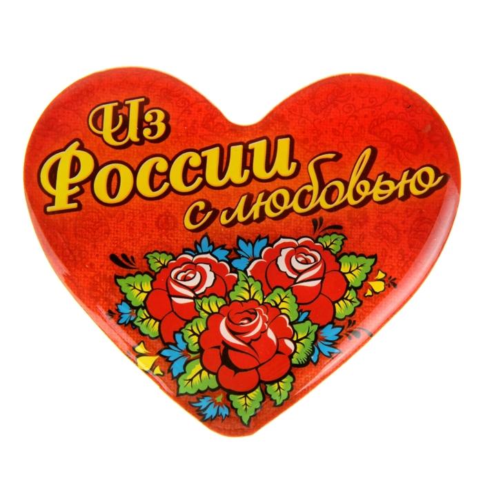 День, привет из россии открытка