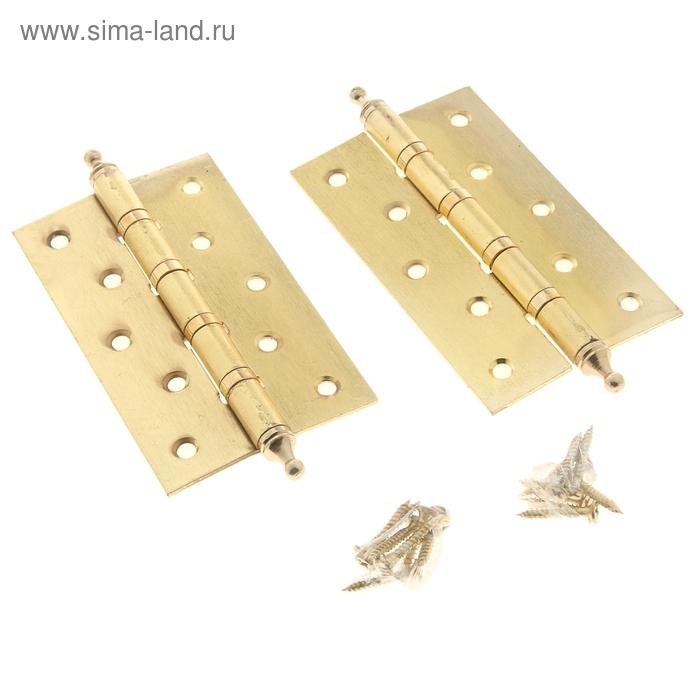 """Петля дверная 125х75х2,2 мм (2ВВ) с короной (в наборе 2 петли и саморезы), цвет """"золото"""""""