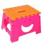 Стульчик-подставка складной «Малыш», цвета МИКС